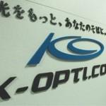 ケイ・オプティコム、KDDI回線を使い格安スマホを今夏へ
