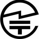 海外端末を日本でWiFi使用は違法!? 海外で使用するのは?