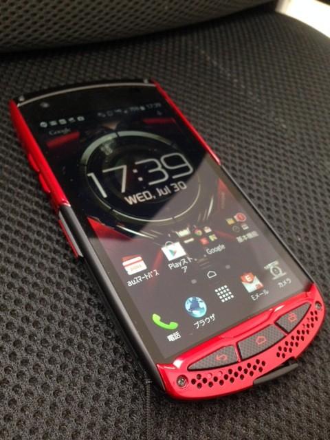アメリカ国防省基準の最強のスマートフォン。TORQUE G01